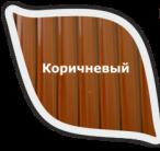 поликарбонат1