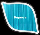 поликарбонат12