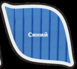 поликарбонат13
