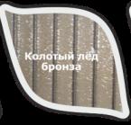 поликарбонат4