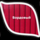 поликарбонат5