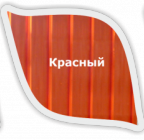 поликарбонат6