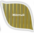 поликарбонат7