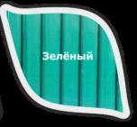 поликарбонат8