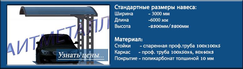 ТО_4001