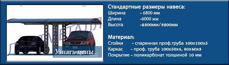 ТО_4002